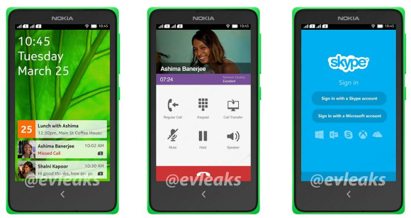 Nokia Android Phone India