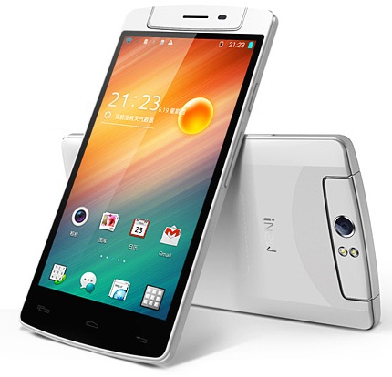 iNEW V8 Android Phablet Specifications and Price