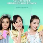 Xiaomi Redmi 1S Sequel Likely to be Launched at January 4 Event