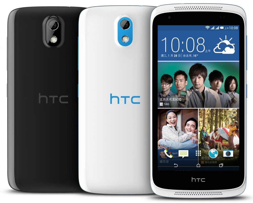 htc-desire-526g-coming-soon-exclusively-on-snapdeal