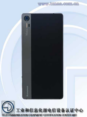 Cheaper version of Lenovo Vibe Shot with 720p display is on its way1