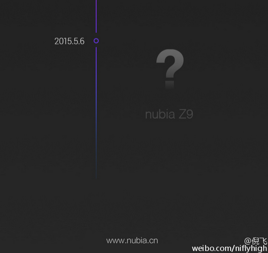 ZTE Nubia Z9 to have revolutionary 3d edge touch display [Teaser]2
