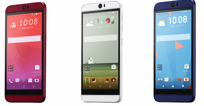 HTC J Butterfly powered by Snapdragon 810 SoC introduced in Japan