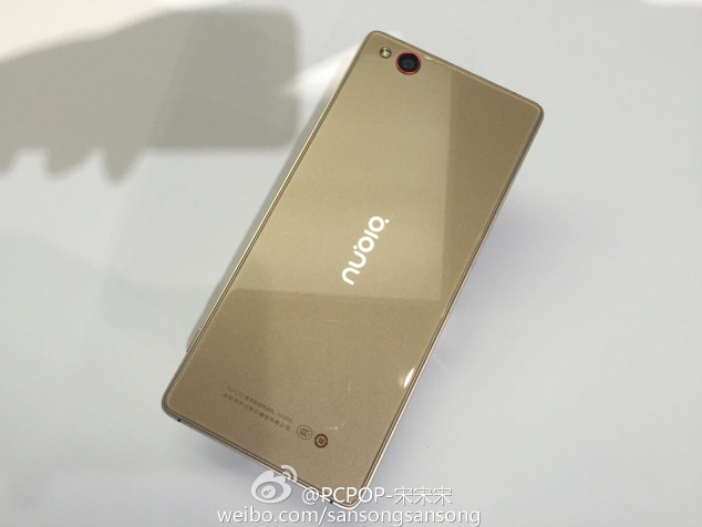 ZTE Nubia Z9 is now official - ft. gesture interactive frame1